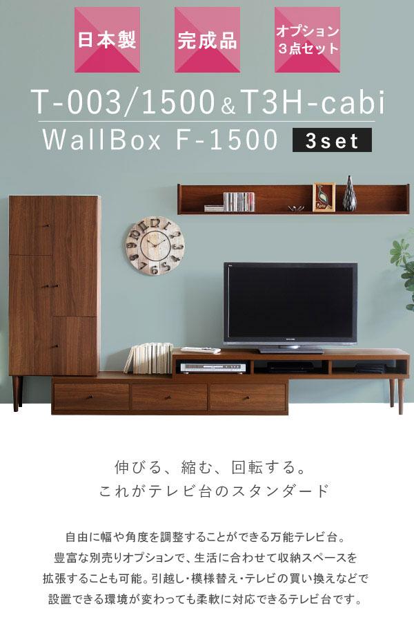 set1308_sp1.jpg