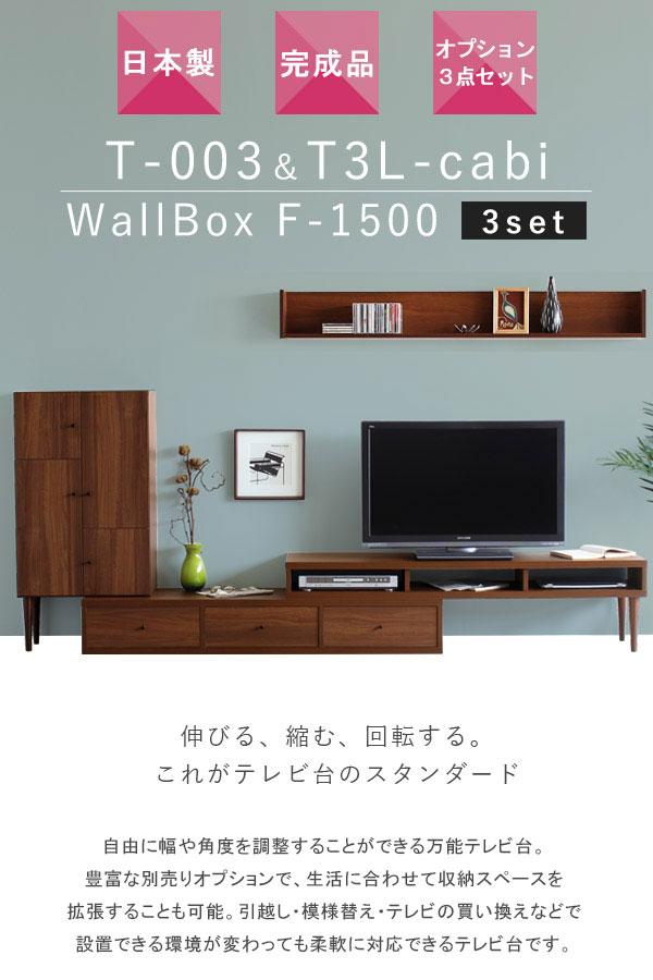 set1314_sp1.jpg
