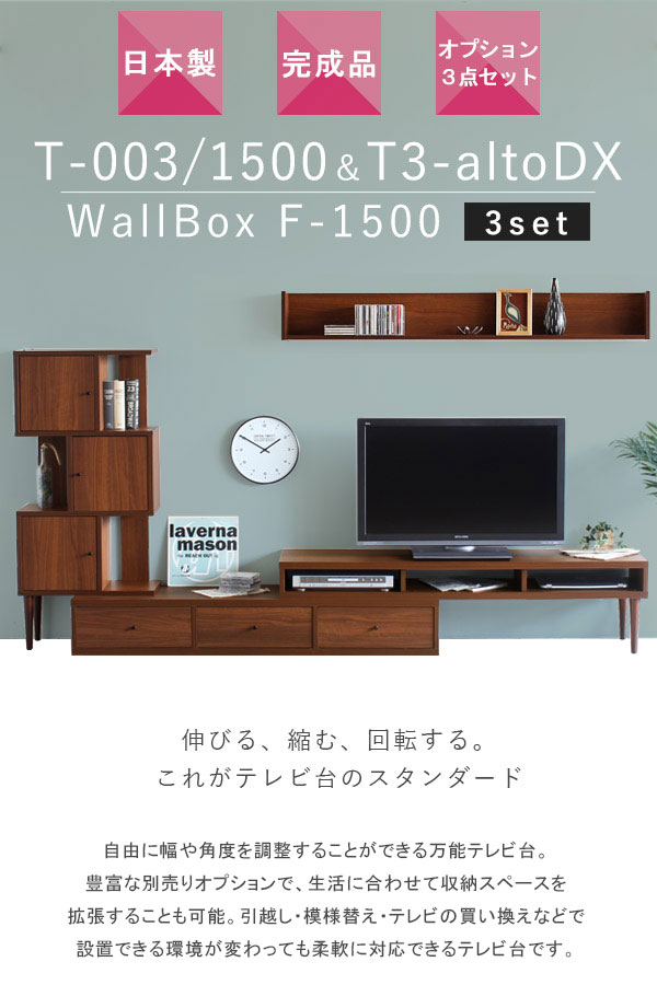 set1320_sp1.jpg