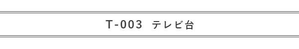 sett003.jpg