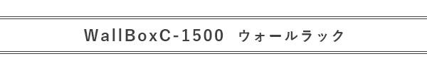 setwbc1500.jpg
