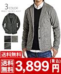 リブ編みカット素材テーラードジャケット