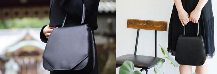 日本製本革レディースフォーマルバッグ