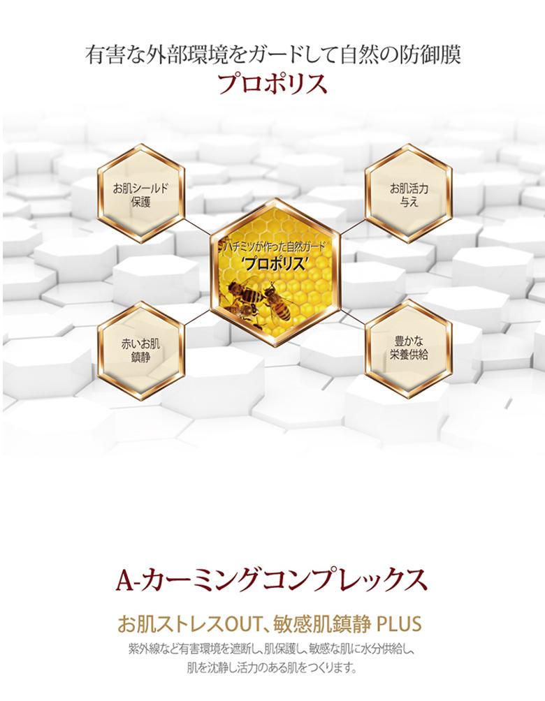 【Arztin】 エルツティン リジェネレイティブシールドアンプル シルクセラム30ml
