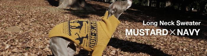 犬服 イタリアングレイハウンド服