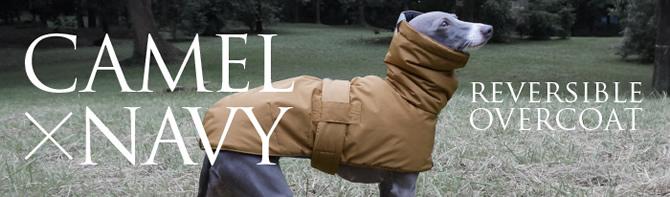 犬服 イタグレ服 コート