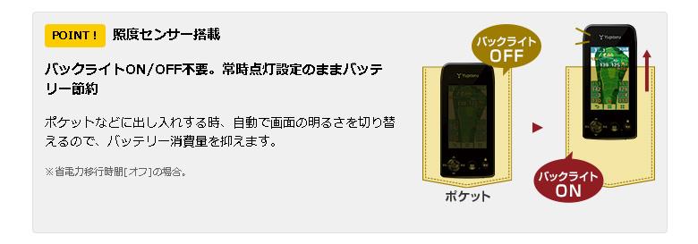 ユピテル YGN7006