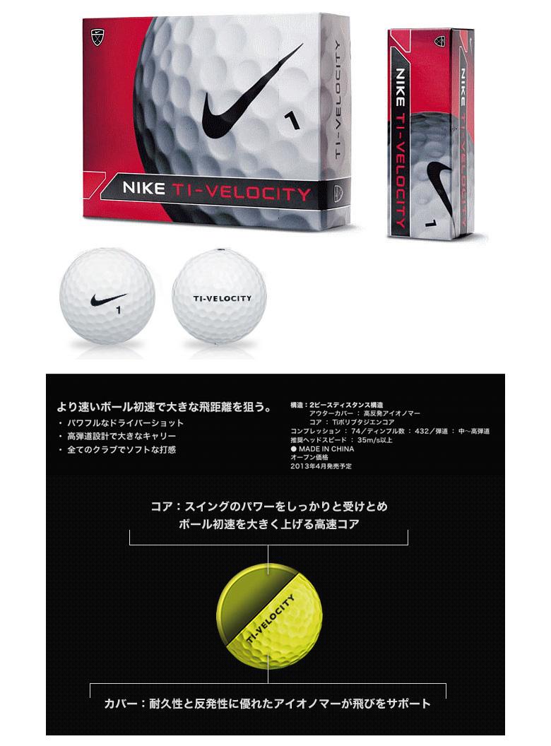 【2ケース販売】 ナイキ ゴルフ TI-VELOCITY TIベロシティ ゴルフボール (ホワイト) NIKE [2ケース販売/24球]