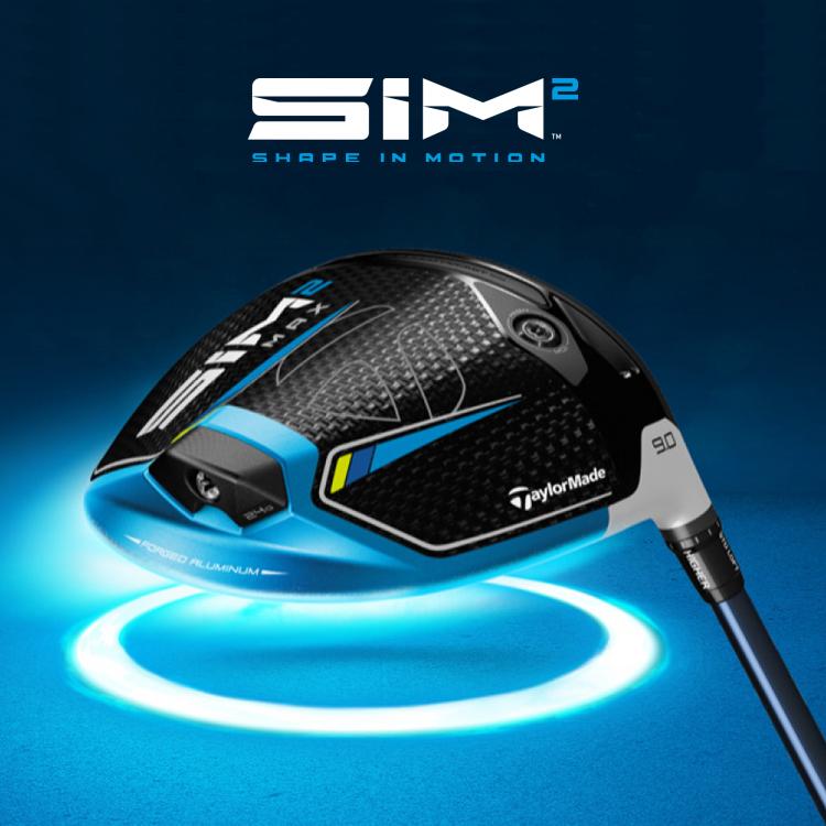 テーラーメイド SIM2