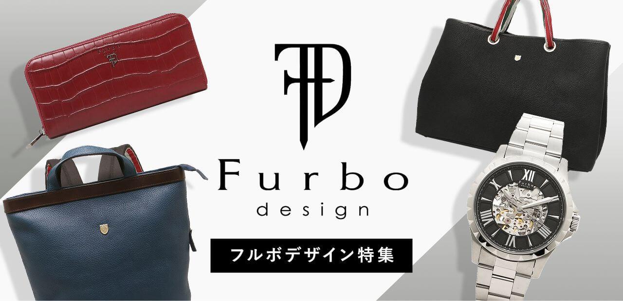 Furbo design