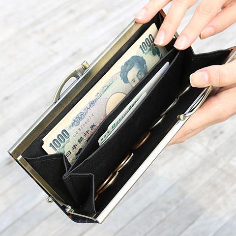 がま口長財布の中身イメージ画像