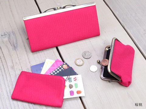 長財布とおそろいでコインケース、カードケースもオススメの画像