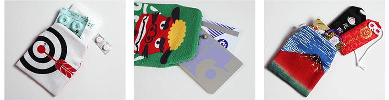 がまポチ袋の使い方紹介例画像7・8・9