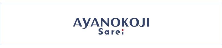 AYANOKOJI Sarei カテゴリーページへ