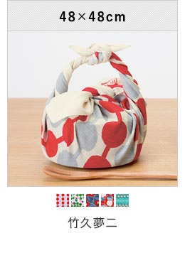 風呂敷・チーフ 竹久夢二 48cm×48cm