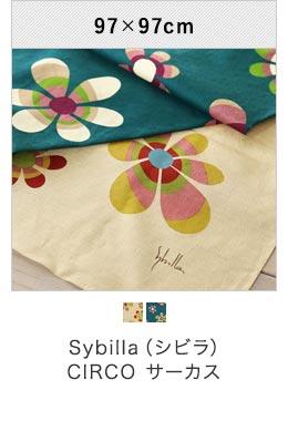 風呂敷 二四巾 風呂敷Sybilla(シビラ) CIRCO(サーカス) 79×79cm