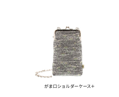 KOHAKUシリーズ がま口ショルダーケース+
