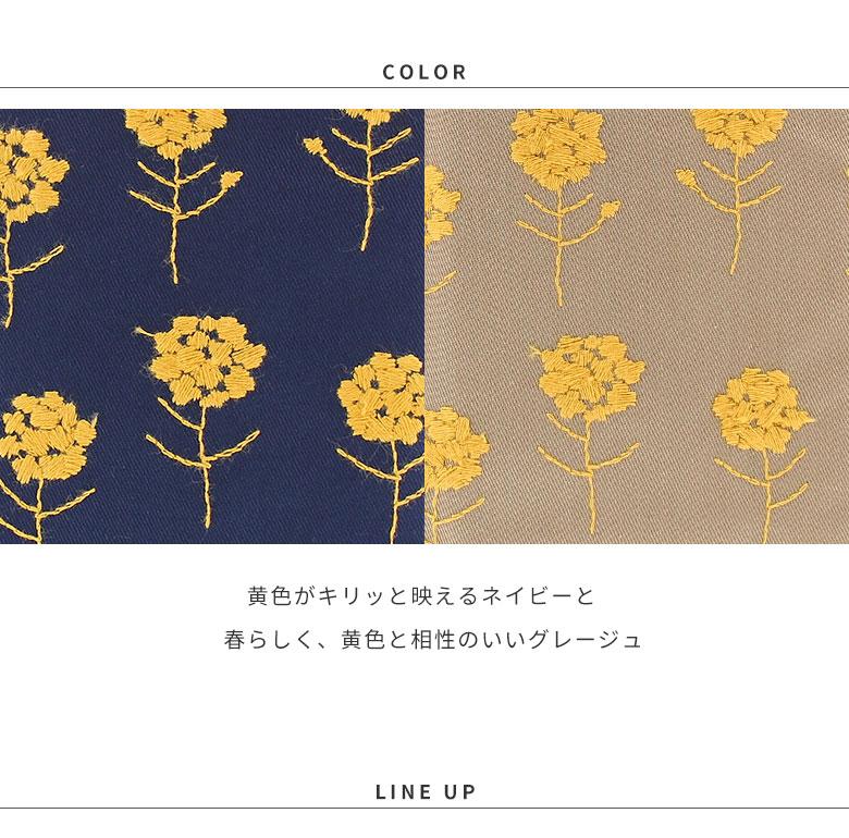 COLOR 黄色がキリッと映えるネイビーと 春らしく、黄色と相性のいいグレージュ