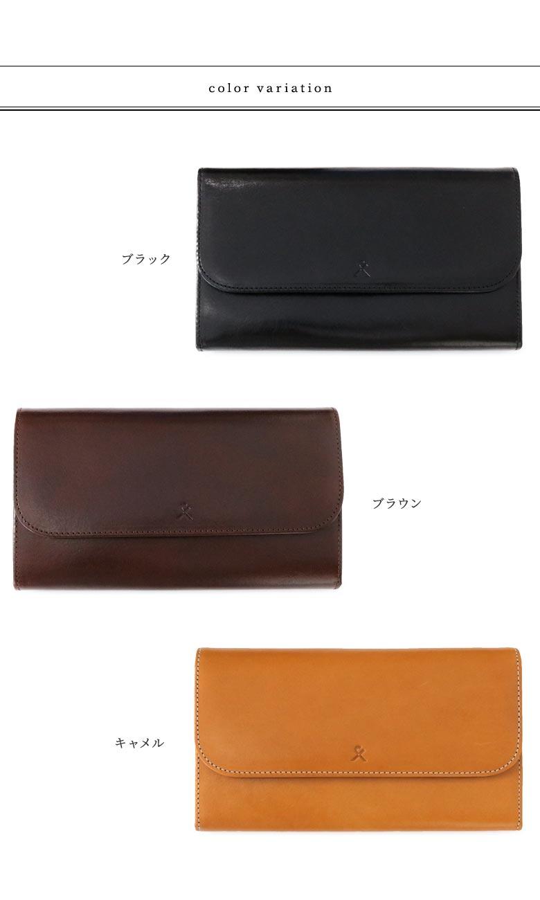 AYANOKOJI X(あやの小路 イックス) ギャルソン型内がま口長財布 MEDICEO LUX(本革) COLOR 色展開 カラーバリエーション ブラック チョコ キャメル