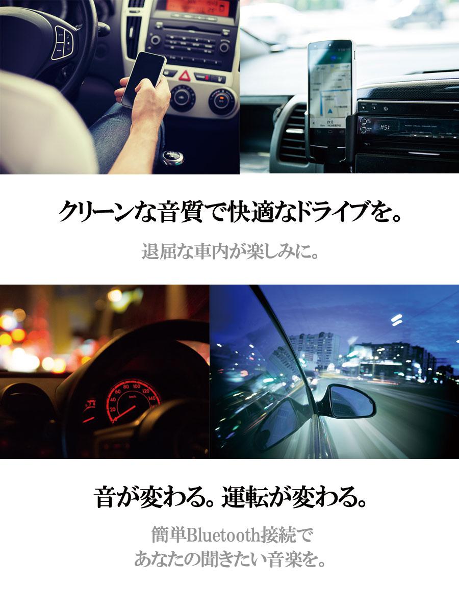 FM トランスミッター Bluetooth トランスミッター 高音質 無線 ワイヤレス 音楽 車 iPhone Android 充電 12V 24V ブルートゥース カーオーディオ アイフォン アンドロイド質