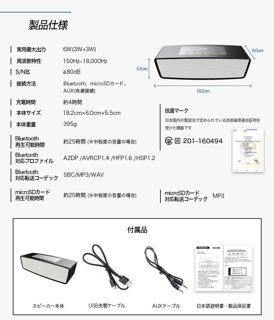 Bluetoothスピーカー Bluetooth スピーカー スマートフォン iphone スピーカー ポータブル スピーカー ワイヤレス スピーカー ポータブル スピーカー 小型 スピーカー iphone スピーカー ブルートゥース スピーカー パソコン