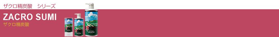 【楽天市場】【送料無料】サニープレイス ザクロ …