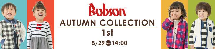 Bobson ボブソン