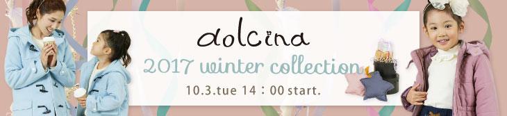 dolcina(ドルチーナ)子供服 冬物 ウィンターコレクション