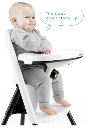ベビービョルンハイチェア ベビーがチェアの上に立てない安心設計を実現
