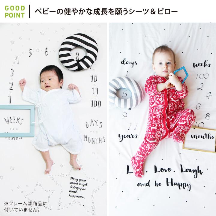 COPIII LUMII(コピールミ) Make a Wish BOXシーツ&ピローベビーの健やかな成長を願うシーツ&ピロー
