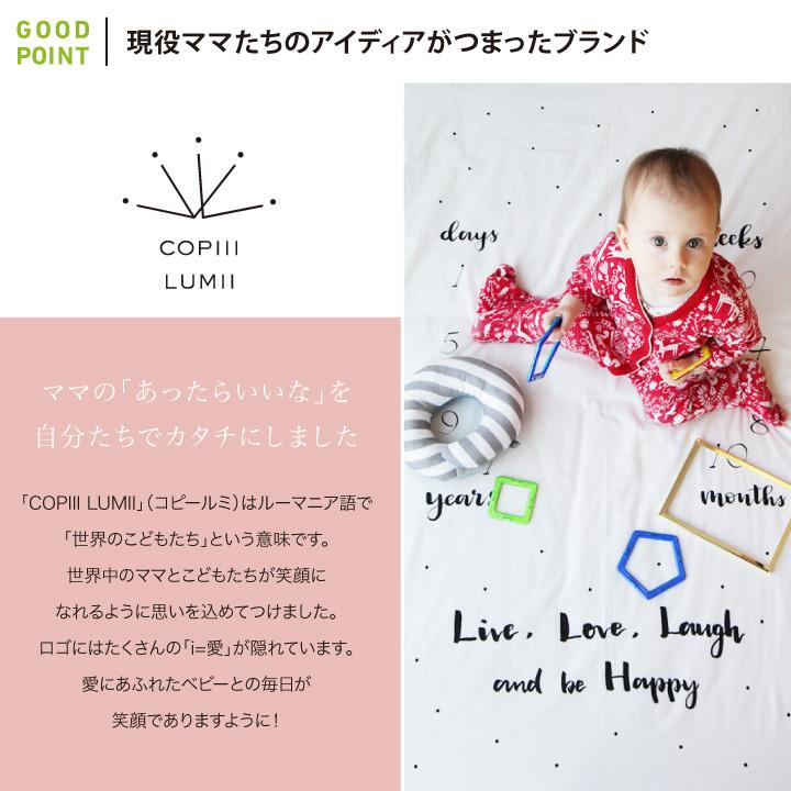 COPIII LUMII(コピールミ) Make a Wish BOXシーツ&ピロー現役ママたちのアイディアがつまったブランド