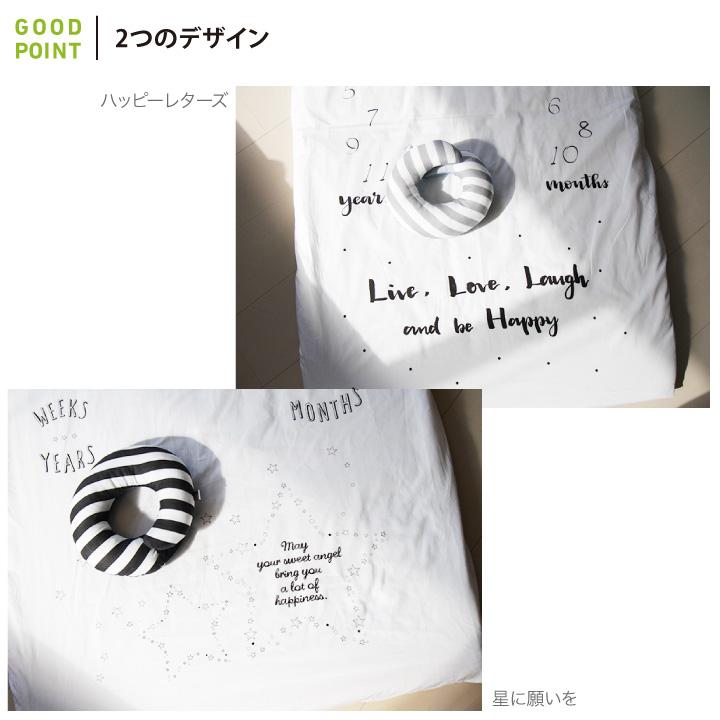 COPIII LUMII(コピールミ) Make a Wish BOXシーツ&ピロー2つのデザイン