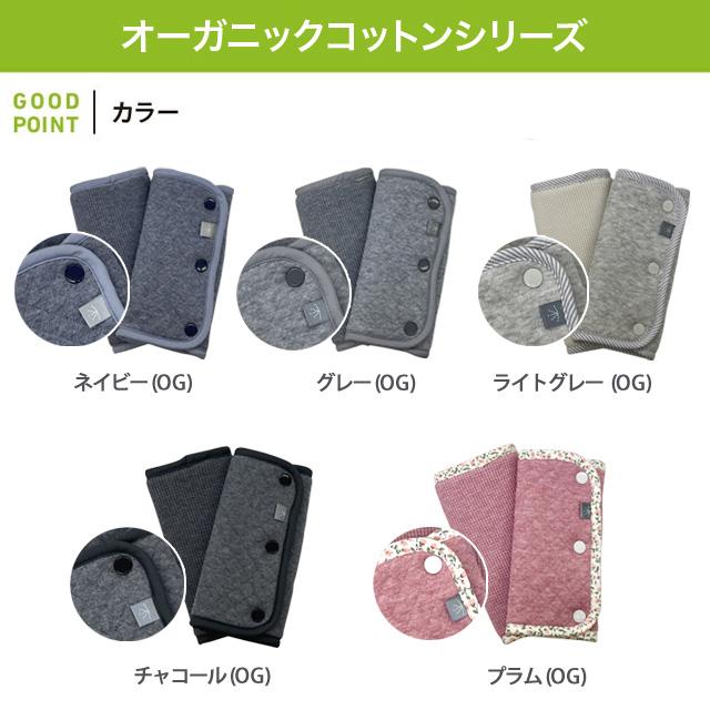 COPIII LUMII(コピールミ) 今治タオルのロングサッキングパッド安心の日本製!今治タオルのサッキングパッド