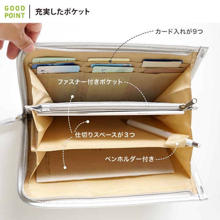 10mois(ディモア) 母子手帳ケース充実したポケット