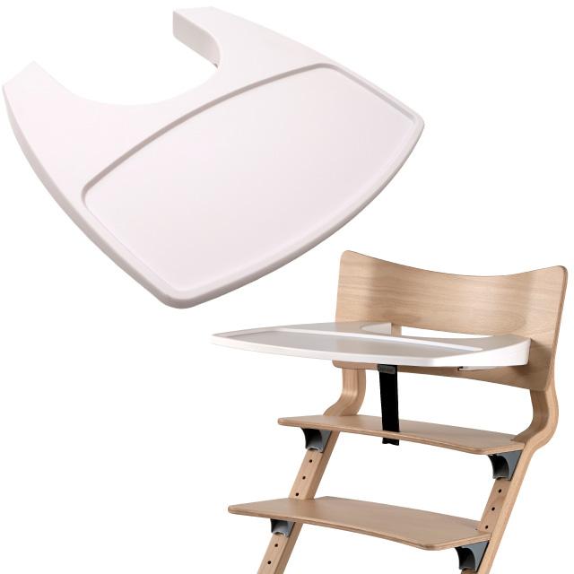 Leander(リエンダー) トレーテーブル ホワイト
