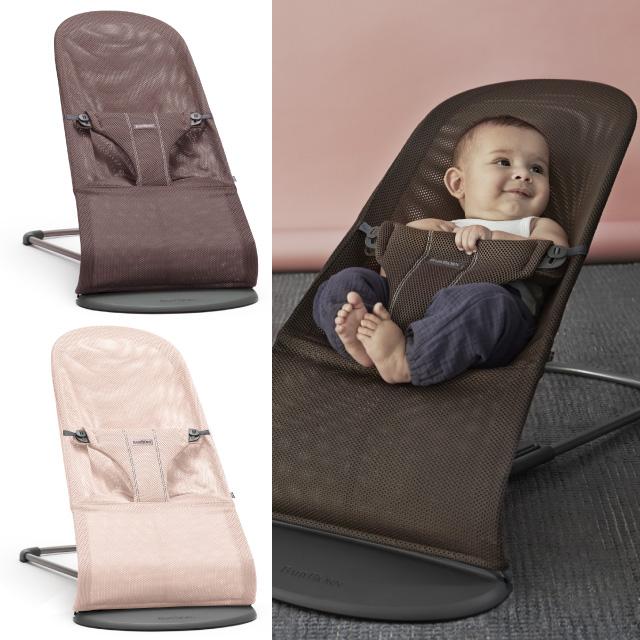Baby BjornバウンサーBliss Air