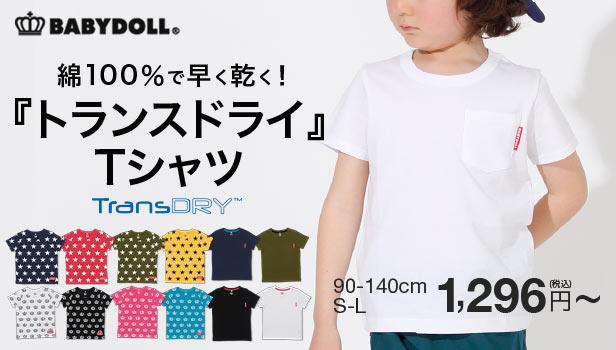 BASICTシャツ