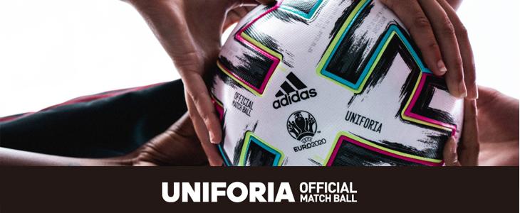 UEFA EURO2020 公式試合球 【ユニフォリア】