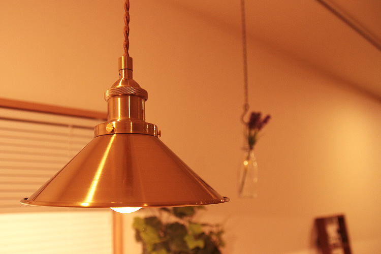 1 gd metal lamp shade gd mozeypictures Gallery