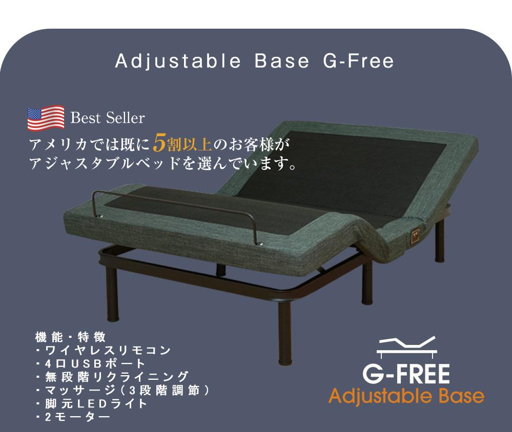 g-free image