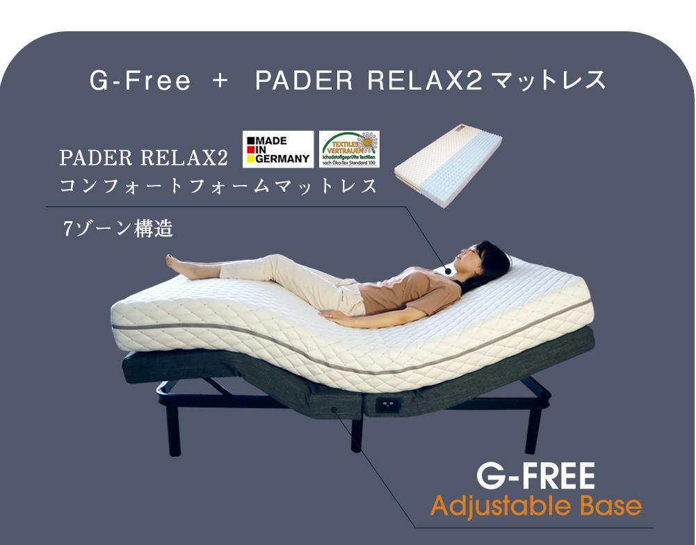 g-free paderrelax image