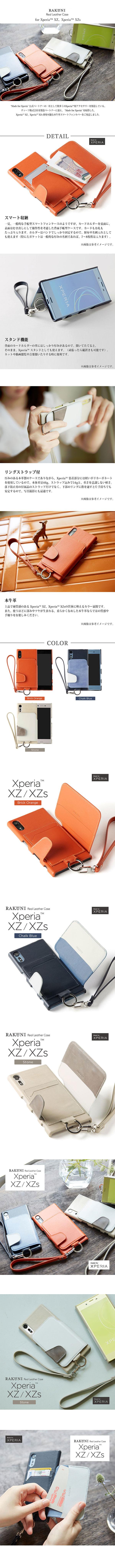 d3d8748c76 Xperia XZs XZ 本革 牛革ケース 背面ポケット スマホケース ストラップ付 カード収納 大容量 名刺入れ SO-03J / SOV35 / Xperia  XZ /【Buyee】