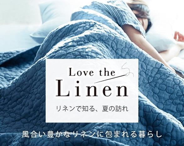 Love the Linen