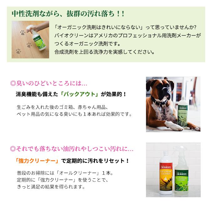 一般洗剤02