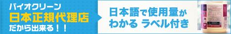 日本語ラベル