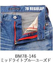 BM78-146