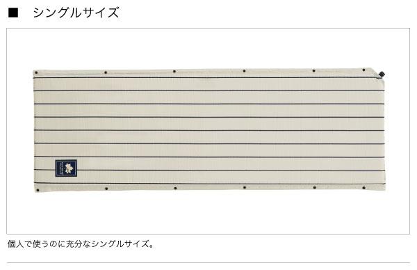 デザインセルフインフレートマット・SOLO