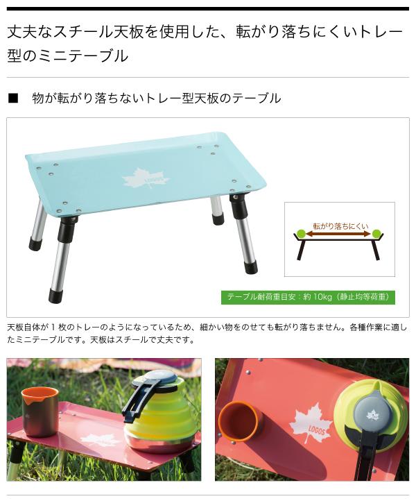スタックカラータフテーブル-AF