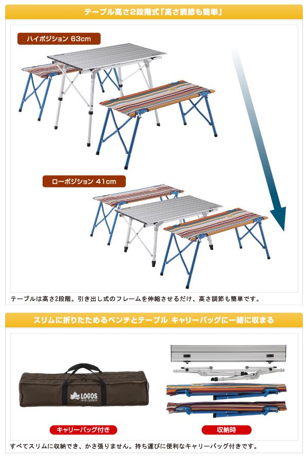 オートレッグベンチテーブルセット4