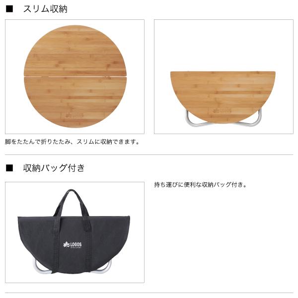 Bamboo 丸テーブル